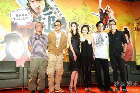 Director Ng & cast at Tracing Shadow press conference, June 16, 2009