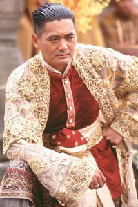 Thai Chow, Anna and the King, 1999