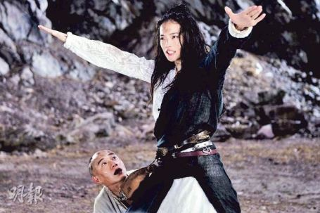 Don't mess with Shu Qi, Journey To The West: Conquering The Demons, 2012