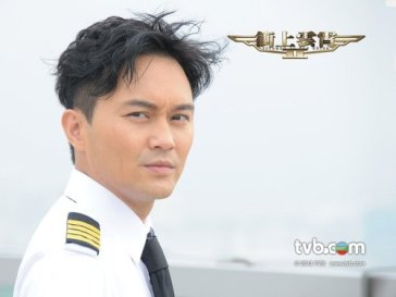 Julian Cheung Chilam, windblown, Triumph In The Skies 2, 2013