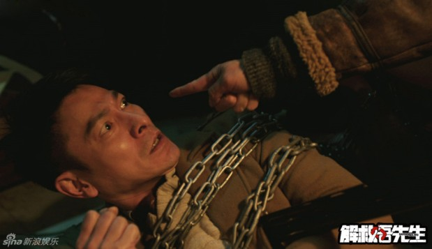 Andy in chains, Saving Mr. Wu, 2015