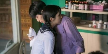 chae-seo-jin-lee-jong-hyun